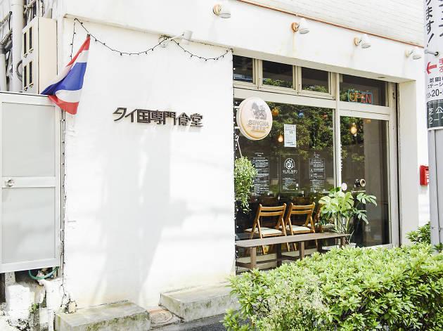 Thai-Koku Senmon Shokudo