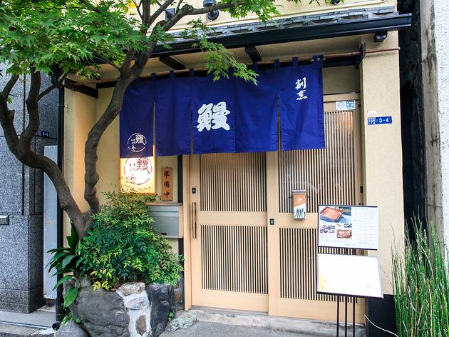 Izumoya