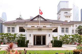 Government House Hong Kong