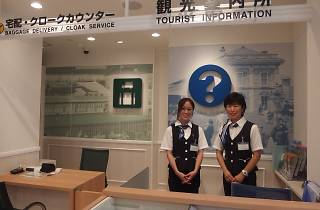 Sakuragicho Station Tourist Information Center