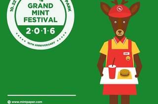 그랜드 민트 페스티벌 2016(GMF 2016)