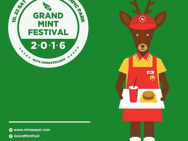 Grand Mint Festival 2016 (GMF 2016)
