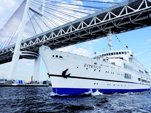 Hop on a romantic cruise…