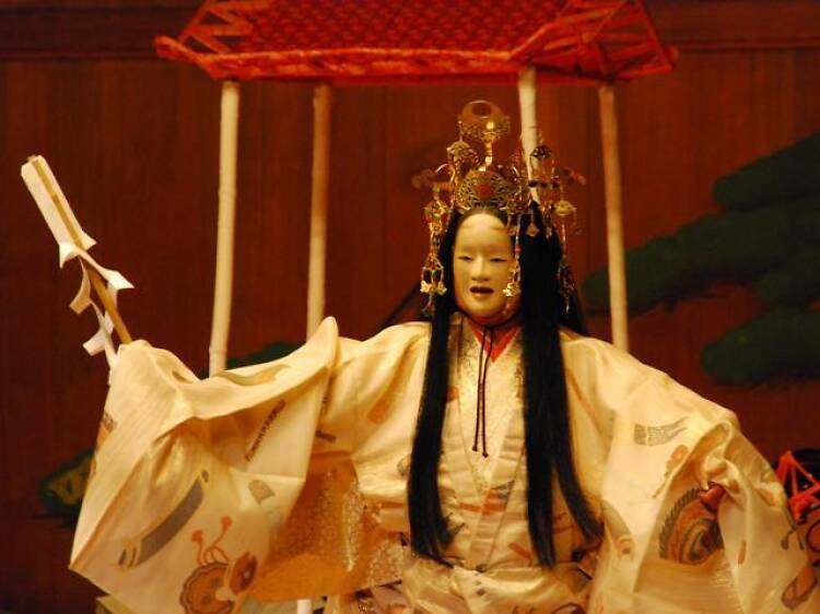 Watch the ancient art of noh