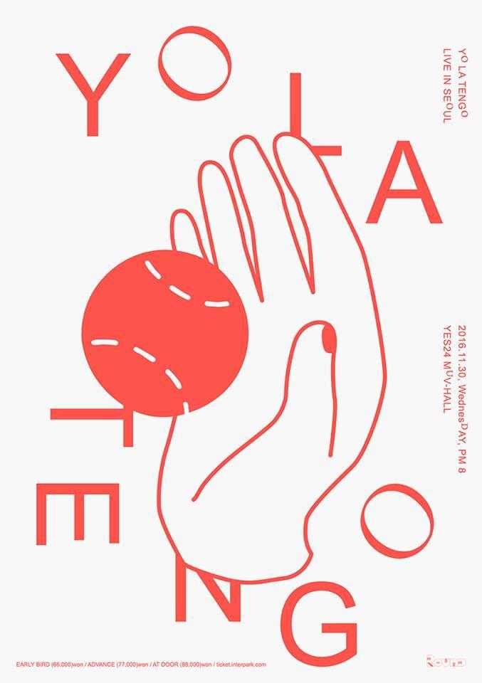 욜 라 텡고(Yo La Tengo) 라이브 인 서울