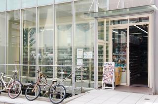 スニーカーショップSkit 東京・吉祥寺店
