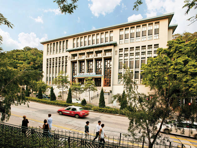 Former North Kowloon Magistracy (SCAD)