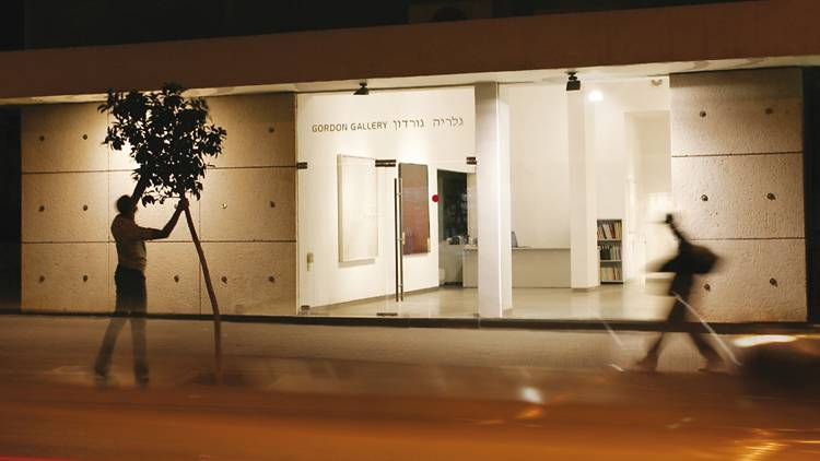 Gordon Gallery