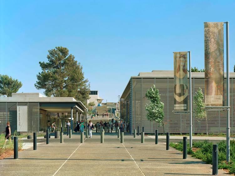 Le Musée d'Israël