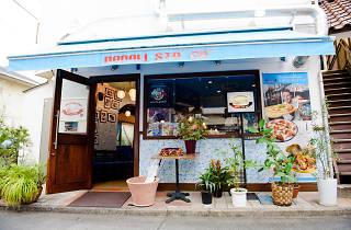 Pizzeria da Peppe