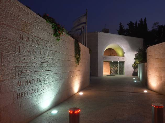 Menachem Begin Heritage Center