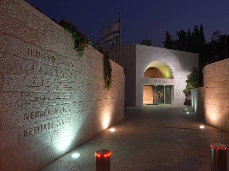 Menachem Begin Heritage Center