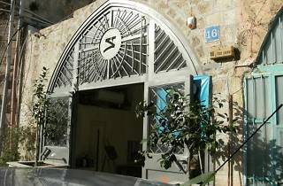 Zadik Gallery