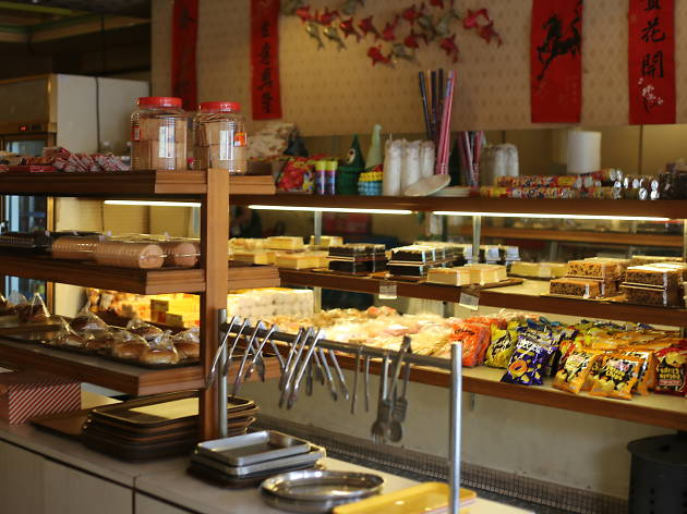 Golden Bake Cake House