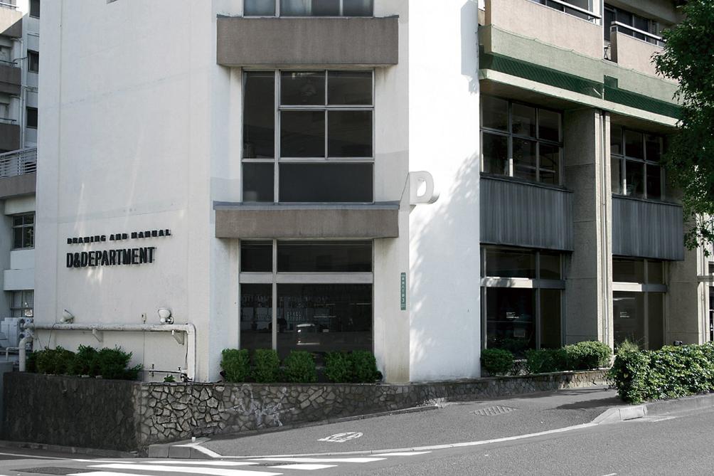 D U0026 Department Tokyo