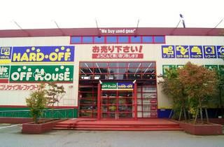 ハードオフ大泉学園店