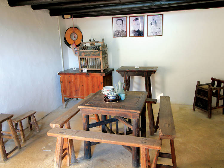 上窰民俗文物館