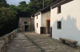 Sheung Yiu Village