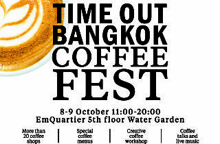 Aroma Group presents Time Out Bangkok Coffee Fest