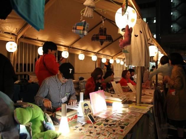 TRANS ARTS TOKYO 2016 UP TOKYO