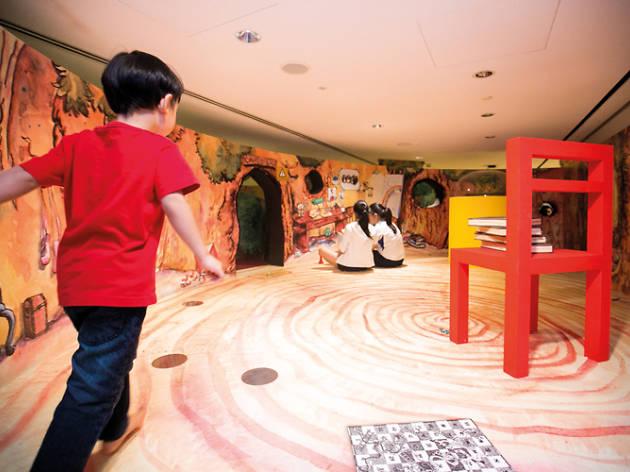 Keppel Centre for Art Education
