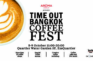 Time Out Bangkok Coffee Fest