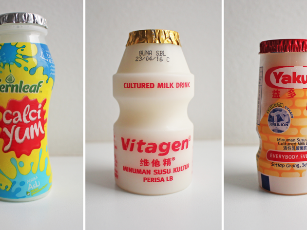 Cultured milk drinks