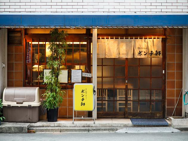 Ponchi-ken