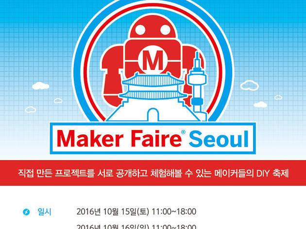 Maker Faire Seoul