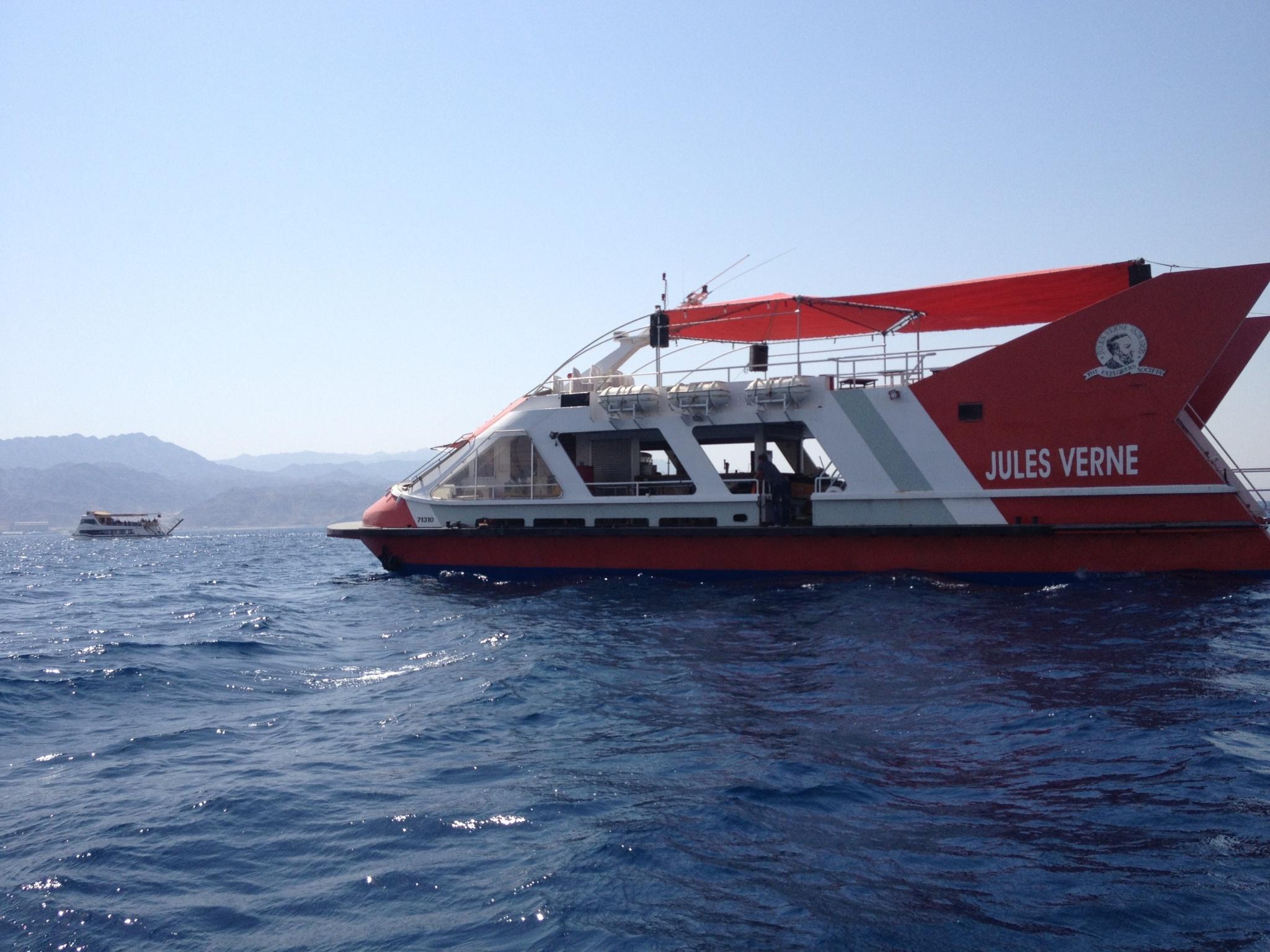 Jules Verne Boat