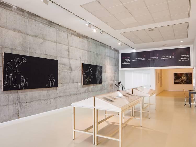 Herzliya Museum of Contemporary Art