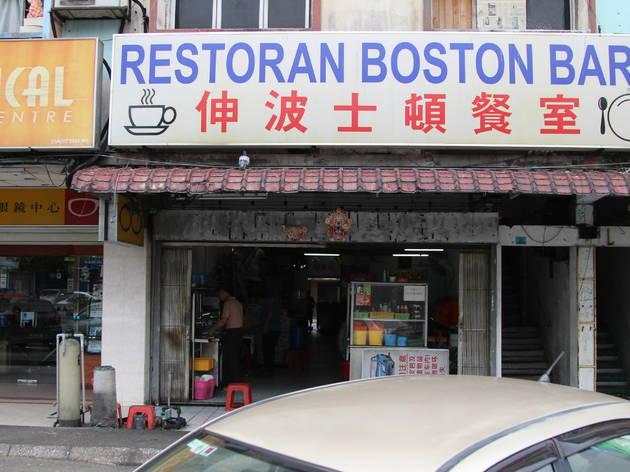 Restoran Boston Baru