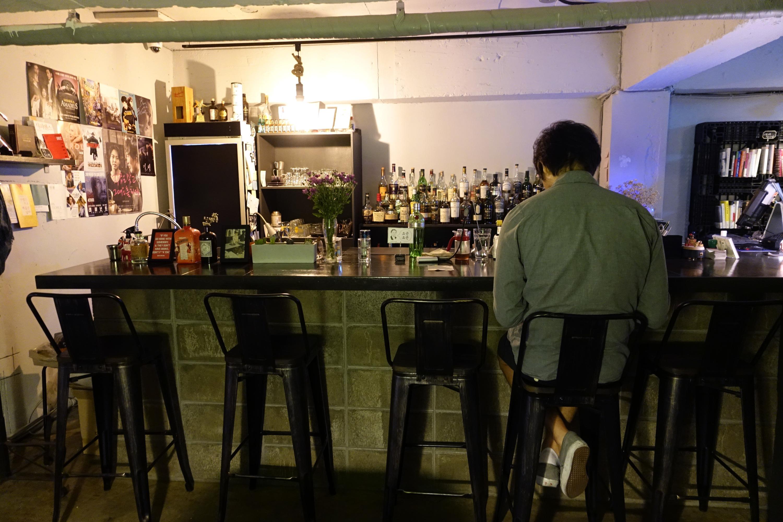 Chaeg Bar