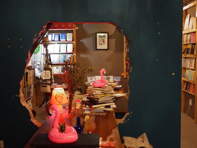 Dasi Bookshop