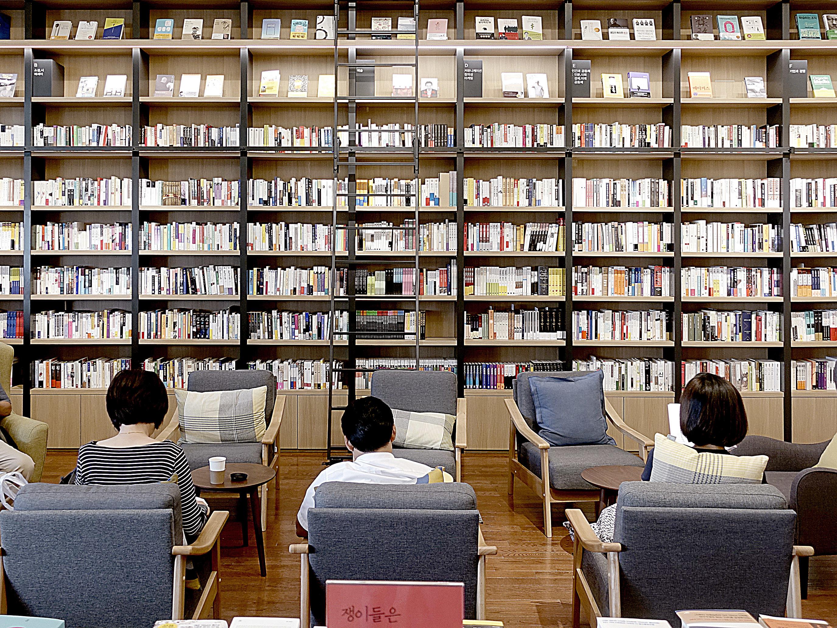 책 읽는 서울