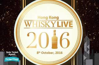 Whisky Live Hong Kong 2016