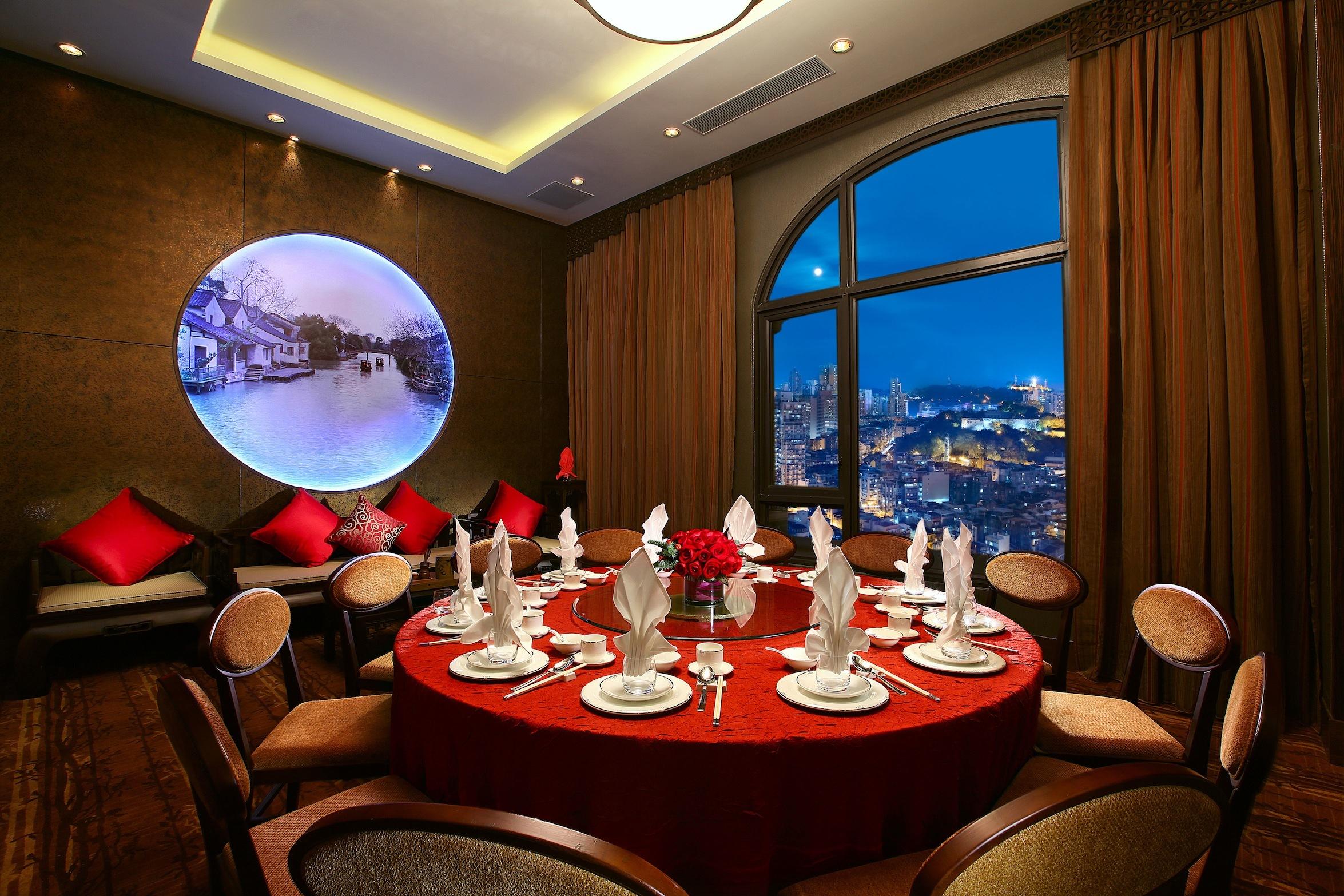 Le Chinois Sofitel Macau