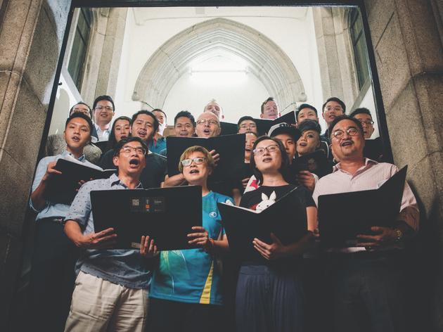 Harmonics: Sing As One