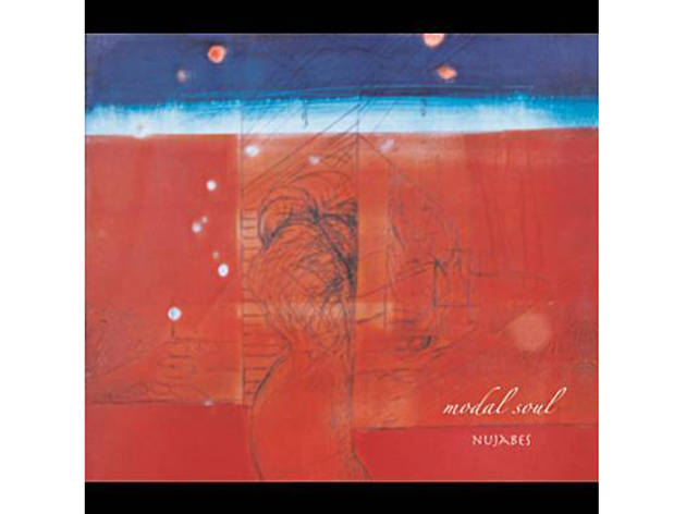 """""""Thank You (feat Apani B)"""" by Nujabes"""