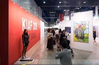 Korea International Art Fair