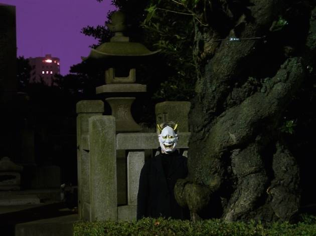 Haunted Tokyo Tours