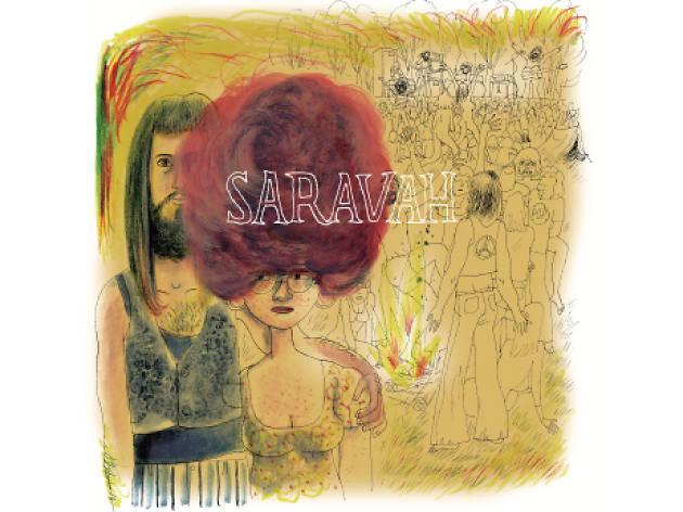 サラヴァレーベル50周年記念展