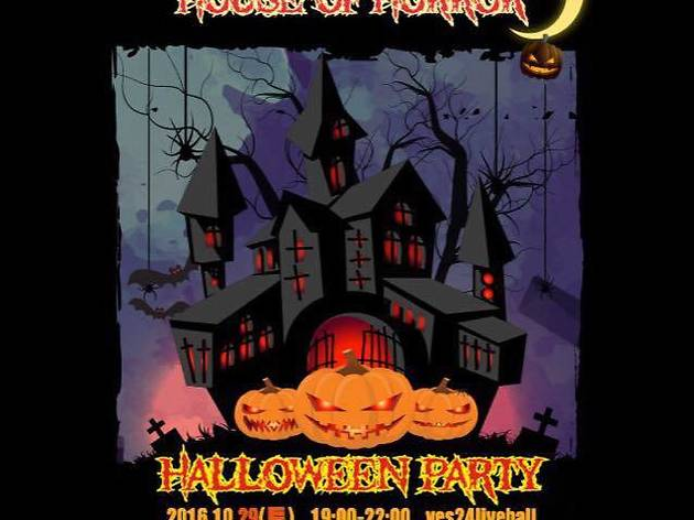 House of Horror Hip Hop Party