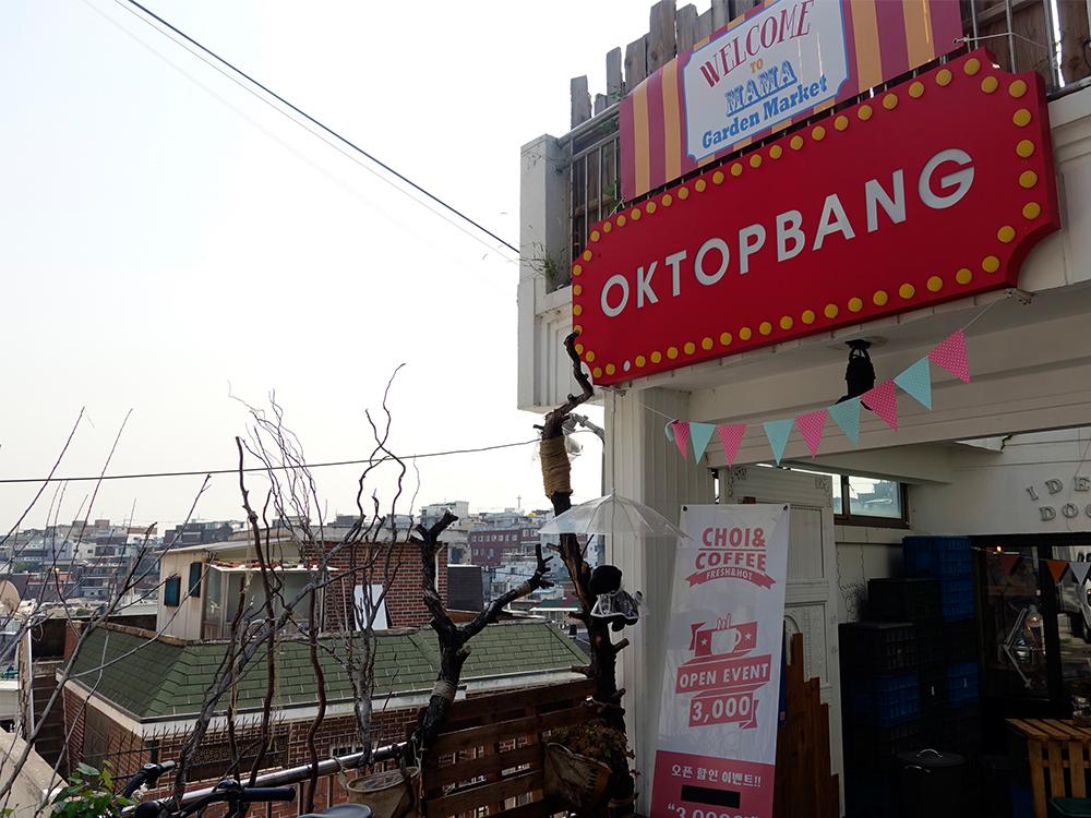 Oktopbang