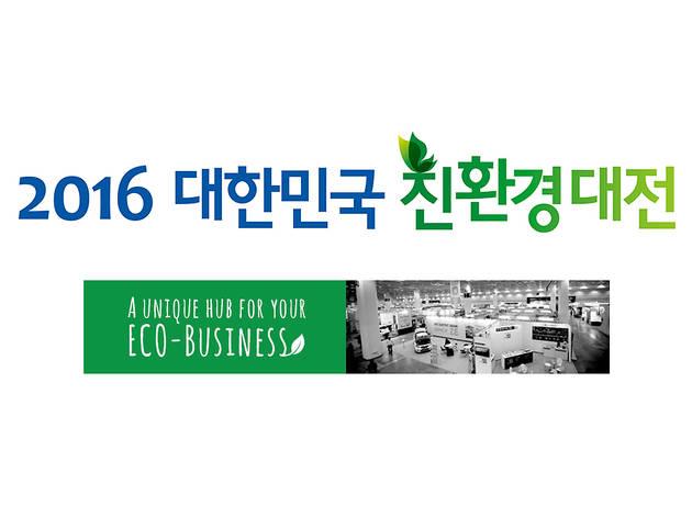Eco-Expo Korea