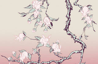 Kozyndan - Bunny Blossom