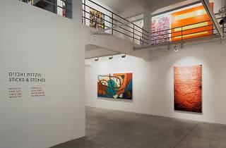 Galerie Braverman