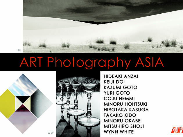 Art Photography Asia