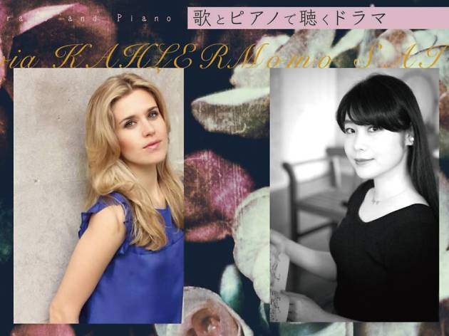 Olivia Kahler and Momo Saito in Concert