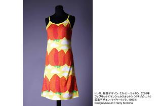 ドレス、服飾デザイン:ミカ・ピーライネン、2001年  ファブリック≪マンシッカヴオレト≫(イチゴの山々)、図案デザイン:マイヤ・イソラ、 1969年